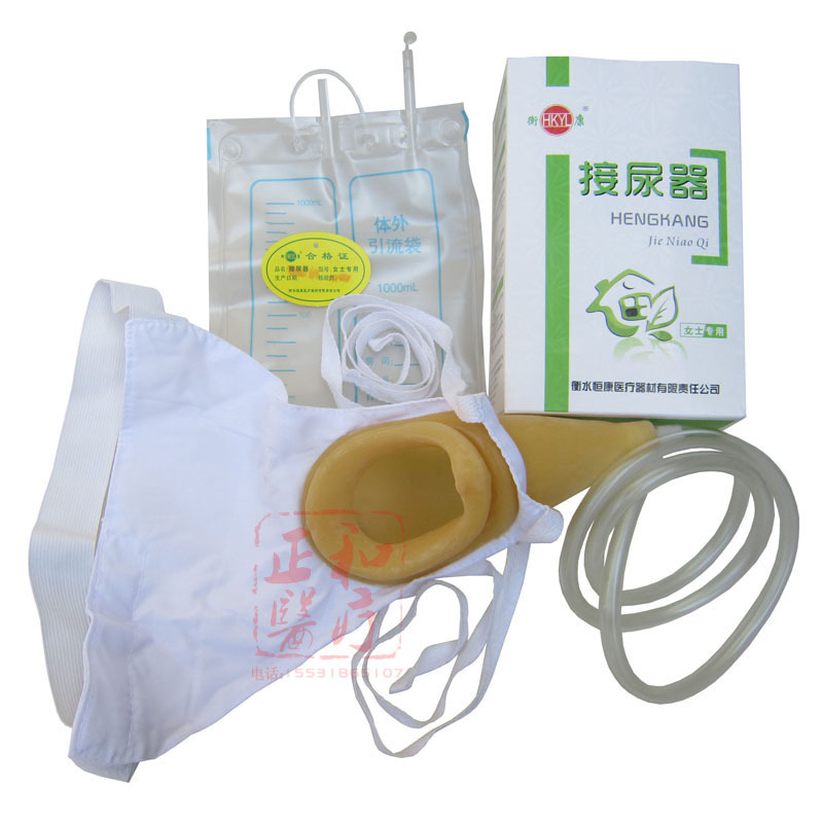 2019 Male Female Silicone Urine Collector,elderly Urinary Incontinence Urine Bag,man/women Urine Urination Device  Catheter Bag