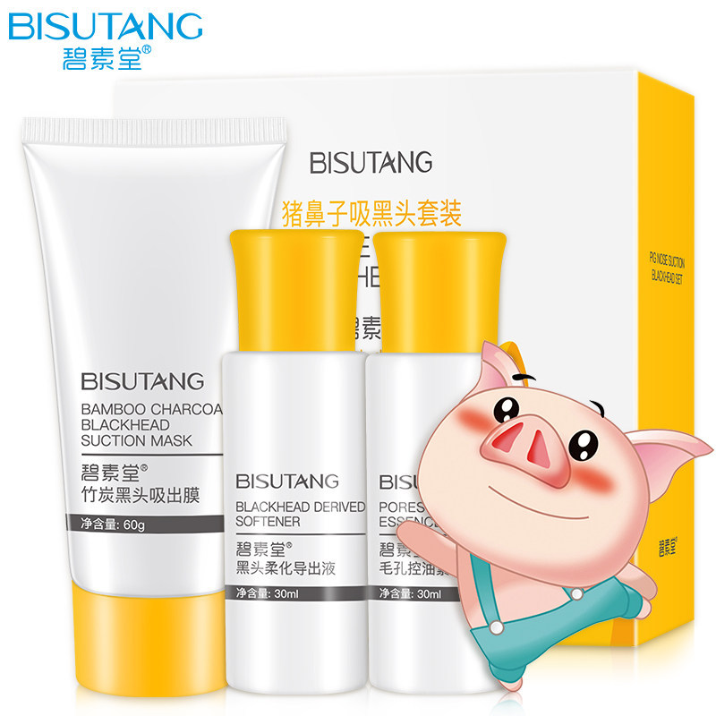 BISUTANG Pig Nose Suction Black Head Set Skin Care Cleaning Oil-control  Shrinking Pores recyclable nose cleaner nasal cavity cleaning device medical and health care nose cleaning bottle with water flow control switch