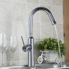 """17.4 """"твердая латунь Кухонная мойка кран горячей и холодной смесителя Поворотный воды на выходе кран 97054"""