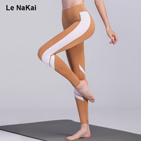 Yeni Yaz Kontrast Renk Patchwork Kadın Yoga Legging Spor Kalın Kadınlar Yoga Pantolon Chic Spor Salonu Tayt Egzersiz Koşu Pantolon