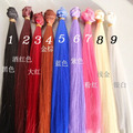 1pcs 25*100CM  Wholesale Straight Dolls wigs/hair BJD SD 1/3 1/6 DIY Accessories  Many colors