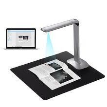 Складной Высокоскоростной сканер, USB Сканер книг и документов, 15 мегапикселей, формат A3 и A4, сканирование, светодиодная подсветка, технология ии