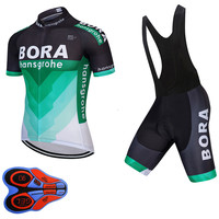 UCI 2018 BORA Team Men Short Sleeve Cycling Jersey Tour De France Ropa Ciclismo Bicycle Clothing