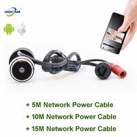 Door Eye Hole Home 1080P 1.78mm Wide Angle FishEye Lens Network Mini Peephole Door IP Camera P2P Onvif + Network Power Cable