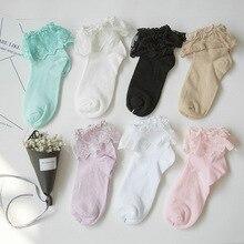 Girl lace Princess socks cotton ladies