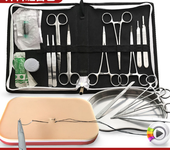 6/8/12/15/20pcs/set 14cm Surgical Suture Tools, Operation Training Instrument Tool Kit For Medical/science/Students