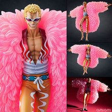 Megahouse One piece manga model toys, ONE PIECE  Donquixote Doflamingo  , Animation model toy. Gifts for children