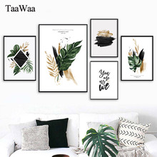 Watercolor Tropical Plant Leaves Canvas Art Painting Minimalist Nordic Wall Decorative Picture For Living Room Home Decor