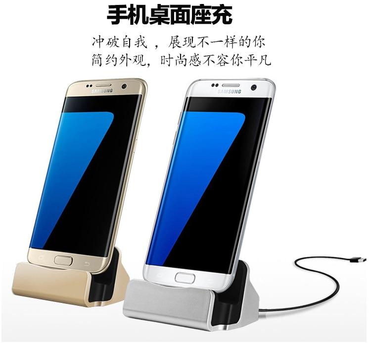 Sync Cradle Charger Dock Micro USB Charging Station Stand Travel USB - Reservdelar och tillbehör för mobiltelefoner - Foto 3