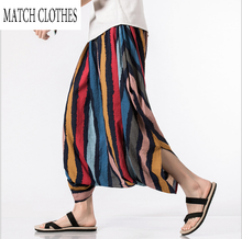 Men Women Wide Leg Trousers New Casual Pants Cross-pants Hip Hop Aladdin Hmong Baggy Cotton Linen Harem Pants 2019 New new cool cross pants male hip hop fashion baggy cotton linen harem pants men punk plus size wide leg trousers loose casual pants