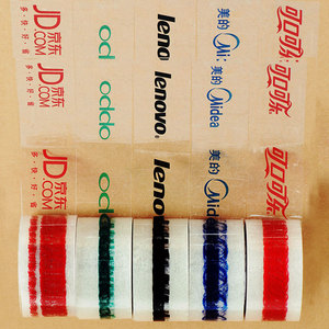 Image 4 - 10Pcs x 100meters Customized Logo Tape Roll Transparent Packaging Tape 45/50/60mm Width Red Blue Black Green Logo Clear Tape