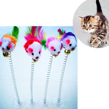 1Pcs Colorful Feather Swing Mouse Fun Cat Stick Vertical Suction Cup Spring Pet Interesting Pole Toy With Bells No Rat