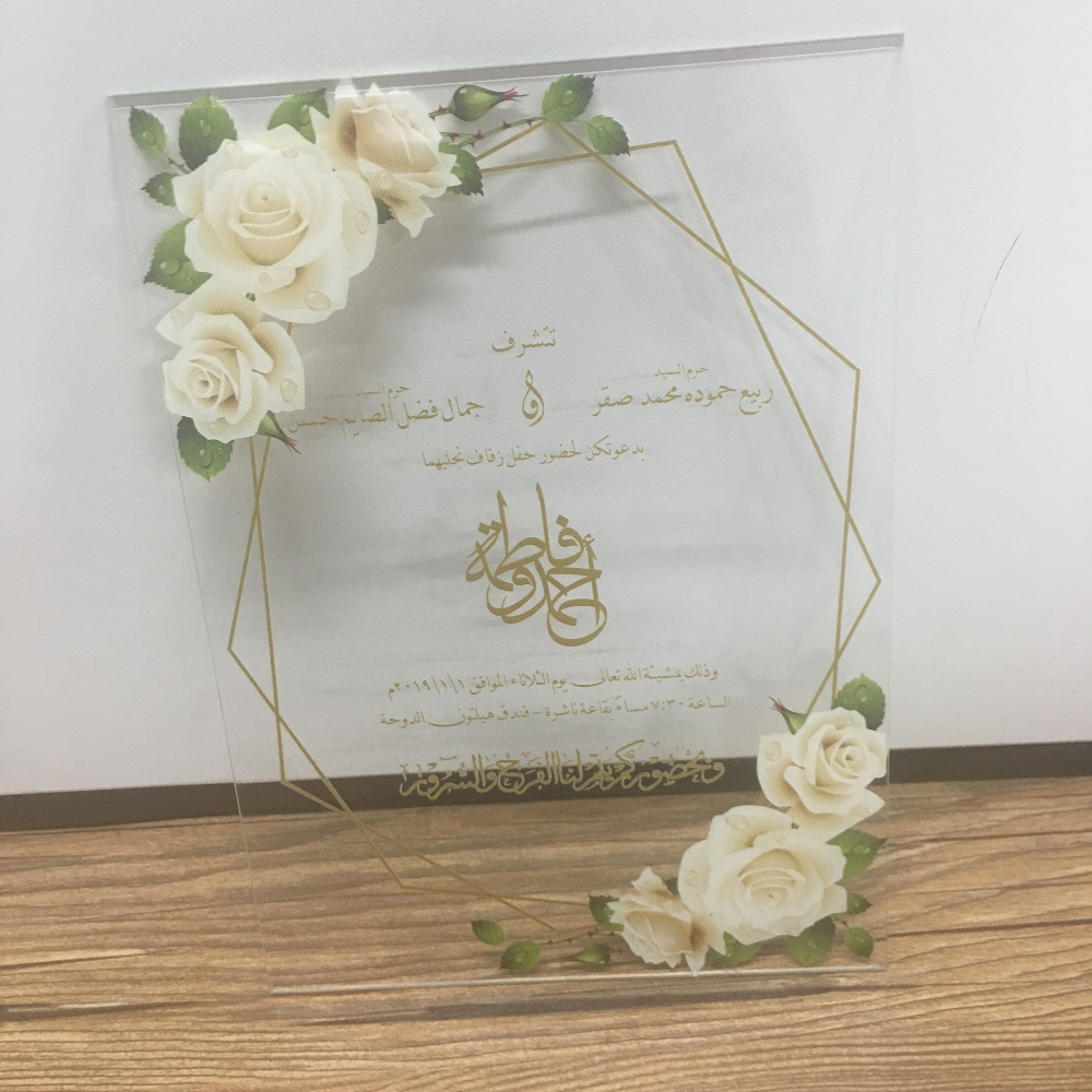 Best Muslim Wedding Invitation Cards Brands And Get Free