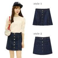 High Quality 2015 Summer New Arrival Denim Skirts Women Pencil Jeans Front Button Package Skirt De