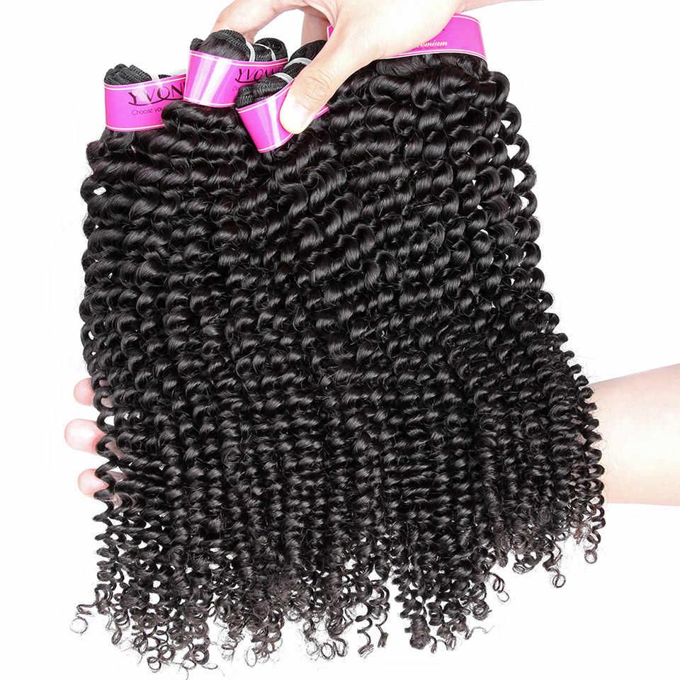 YVONNE 4A 4B кудрявые вьющиеся девственные волосы 4 пучки бразильских локонов переплетения пучки натурального цвета