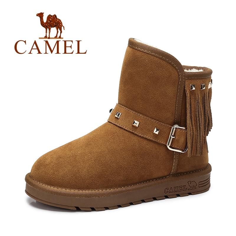 air jordan femme camel