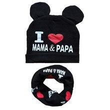 New Autumn Winter Baby Hat Sets Boys Girls Neck Scarf Spring Warm Neckerchief Kids Beanies Cotton Children Set