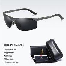 848a7b660 Bruno Dunn Alumínio Óculos Polarizados para Homens/Mulheres de Design Da  Marca de luxo mercedes