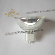 ELC 24V 250W halogen lamp,Alternative for OSRAM HLX64653 PH 13163 24V250W GX5.3 Lamp