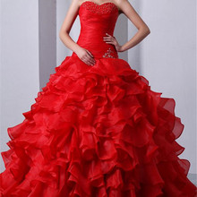 BAISIYOUPIN Red Dresses for Ball Gown Quinceanera Dresses