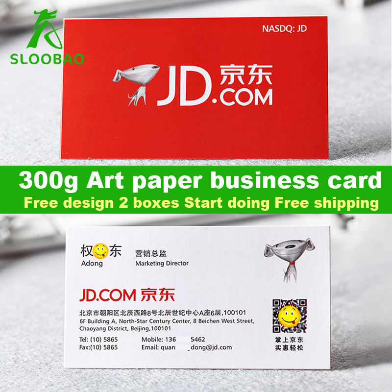 300g Art paper business card with Custom logo printing Free Shipping 90x54mm design 2 boxes Start doing shipping