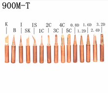 15pcs Pure Copper 900M-T Soldering Iron Tip Lead-free For Hakko Rework Station Tips Welding Sting