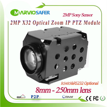 1080P Full HD IP Network PTZ Camera Module 8-250mm long Distance 32X Optical Zoom Lens RS485/RS232 Support PELCO-D/PELCO-P