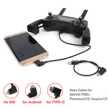 Android IOS Port Charger Connecting Line TYPE-C Data Cable Data USB Line for DJI MAVIC PRO Phantom 4 Phantom 3 Inspire 1 2 Drone