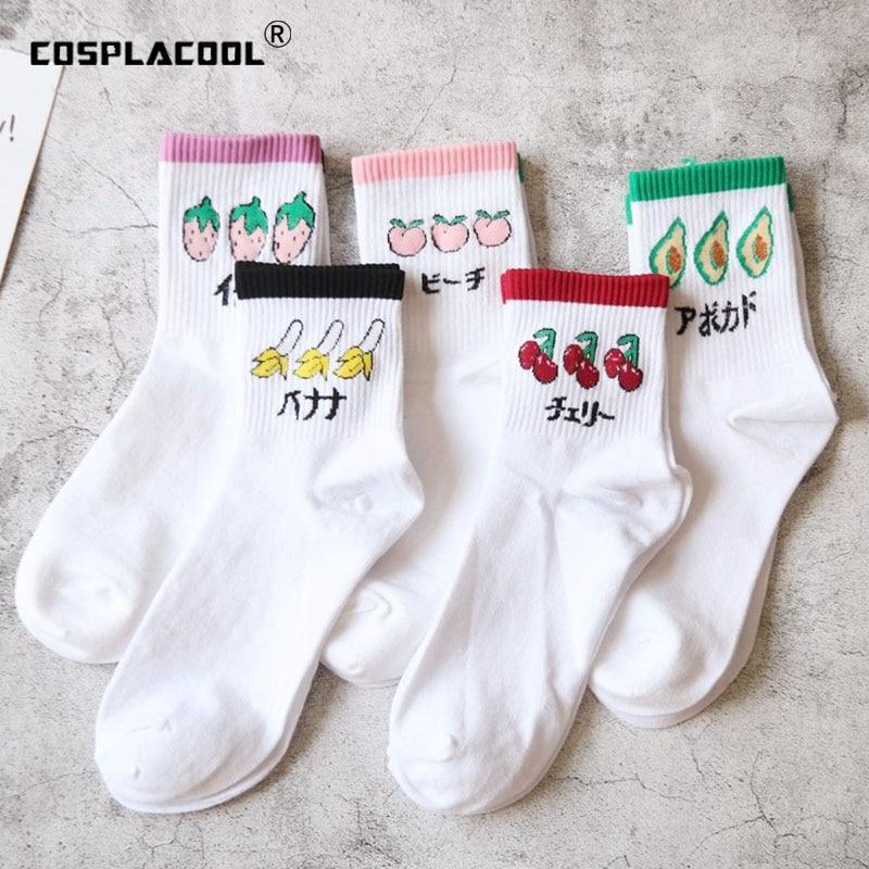 Harajuku Cute Avocado Funny   Socks   Kawaii Strawberry/Peach/Cherry White   Socks   Women Jacquard Skarpetki Damskie Calcetines Mujer