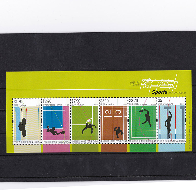 Mini sheet Hong Kong China postage stamps 2015 Sports mavala pearl mini colors 019 цвет 019 hong kong page 6