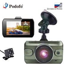 Podofo Dual Videocamera per auto DVR 1080 p Registratore Dell'automobile 3 pollice Registrator Registratore di Sostegno Le Macchine Fotografiche di Rearview di Visione Notturna del G-sensor dashcam