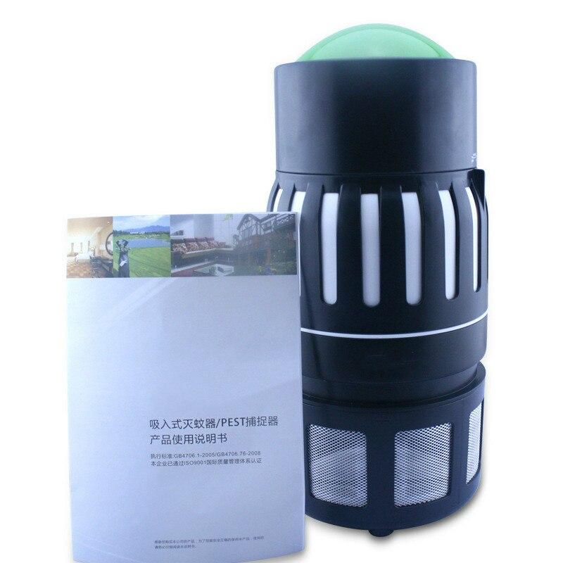 Mosquito killer lamp GM909G home light control photo catalyst mosquito killer mosquito repellent lamp стоимость