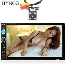 Авторадио Универсальный 2 DIN no DVD Audio Video Автомобильный MP3-плеер Сенсорный экран FM/mp5/USB/AUX/Bluetooth с парковка заднего вида Камера