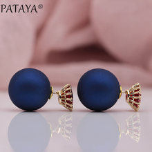 PATAYA 585 Rose Gold Red Square Round Resin Artificial Zircon Spherical Ball Stud Earrings Women Wedding Party Jewelry 3 Colors(China)