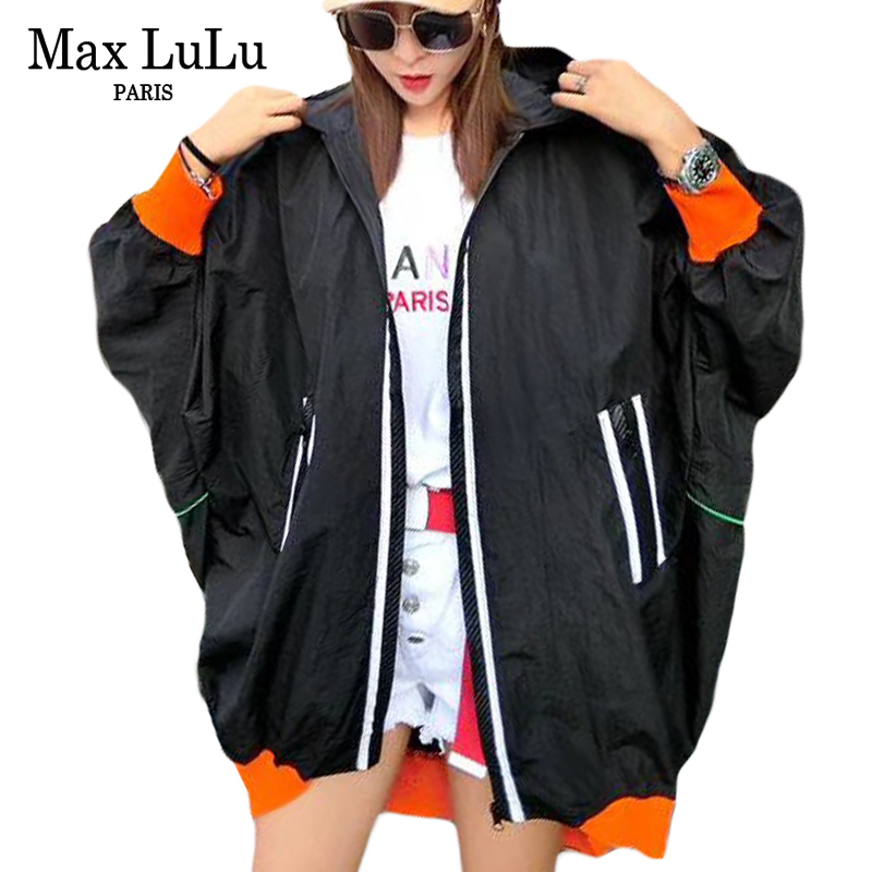 Max LuLu Fashion Korean Brand Girls Hooded Windbreaker Womens Bomber Jacket Oversized Streetwear Ladies Rain Coats bts Chaquetas