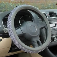 Автомобиль шелк льда руль чехлы для мангала кепки крышка руля авто Интерьер Автомобильные аксессуары автомобиль Стайлинг поставки