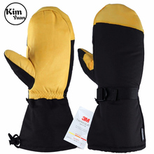 Ski Gloves Winter Waterproof Thermal Mittens for Men & Women 150g Insulation Insert and 5 Long Sleeve pearl king 150g