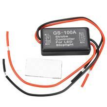 Universal Strobe Controller Brake Light Flasher Module Flashing High Level Third Back Rear Brake Light 12V LED Flash GS-100A