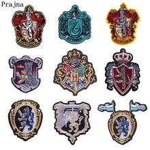 Prajna Harry Potter Embroidered Badges Alien Lion Snake Eagle Iron On Patch College Clothing Ornaments Clown Logo Biker Jeans(China)