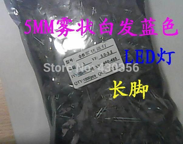 Fog  02-32   5mm Fog  LED  BLUE  Light-emitting Diode 100pcs/LOT