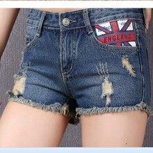 Летняя мода печати отверстие бык-штамповщика комбенизоны женские показать тонкие ностальгические заусенцев свободные большой размер дамы джинсовые шорты женщина
