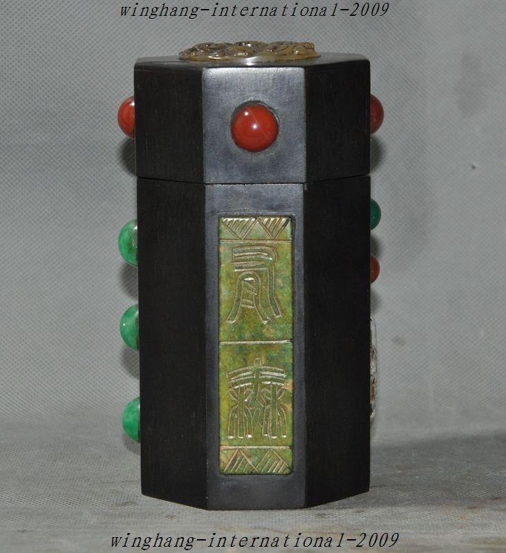 christmas Antiques Chinese Rosewood Inlay Old jade Dragon Fish Box brush pot pencil vase halloween