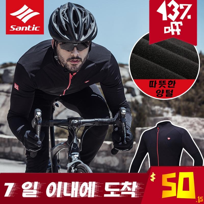 Santic Vélo Vestes D'hiver Chaud Jusqu'à Vélo Vêtements Thermique Coupe-Vent Sport Manteau VTT Vélo Jersey Vélo Vêtements WSM144F0702