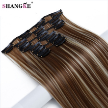 "SHANGKE 24""  Long Straight Hair Extensions 16 Clips Heat Resistant Synthetic  African American Clip In Human Hair Extensions"