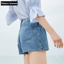 Metersbonwe Europa Denim Shorts Für Frauen Kurze Jeans 2019 Neue Sommer Trendy Casual Hohe Taille Shorts Mode Marke Shorts(China)