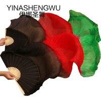 New Arrivals Stage Performance Dance Fans 100% Silk Veils Colored Women Belly Dance Fan Veils (2pcs) black+red +green