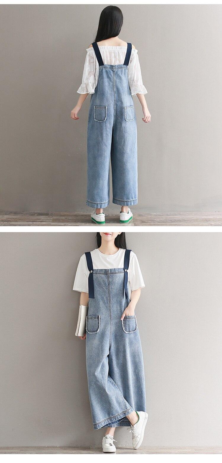 2018 large size suspenders loose literary bib pants nine points wide leg jumpsuit (7)