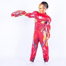 Avengers 3 Nano Iron Man Childrens Costumes Fantasy Cosplay Costume Comic Movie Carnival Party Purim Halloween