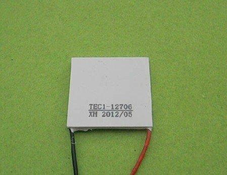 Freeshipping 20pcs/lot TEC1-12706 12V TEC Thermoelectric Cooler
