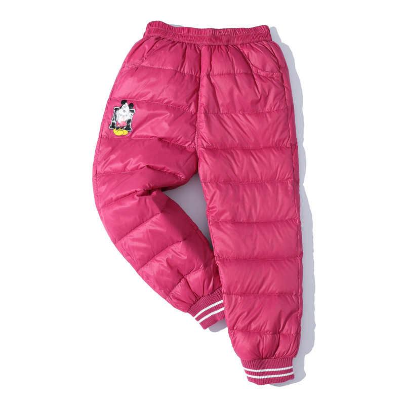 秋冬キッズボーイズガールズ子供服 2019 新しいダウンパンツライトホワイトダックダ暖かい防風厚手のズボン